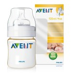 Biberon Avent 125 ml