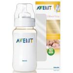 Biberon Avent 330 ml